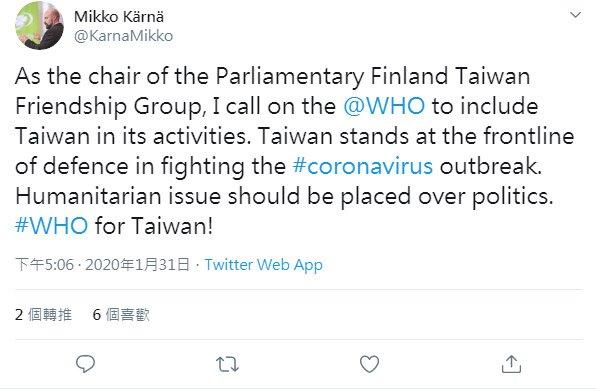 芬蘭國會友台小組主席籲WHO納台 抗武漢肺炎疫情