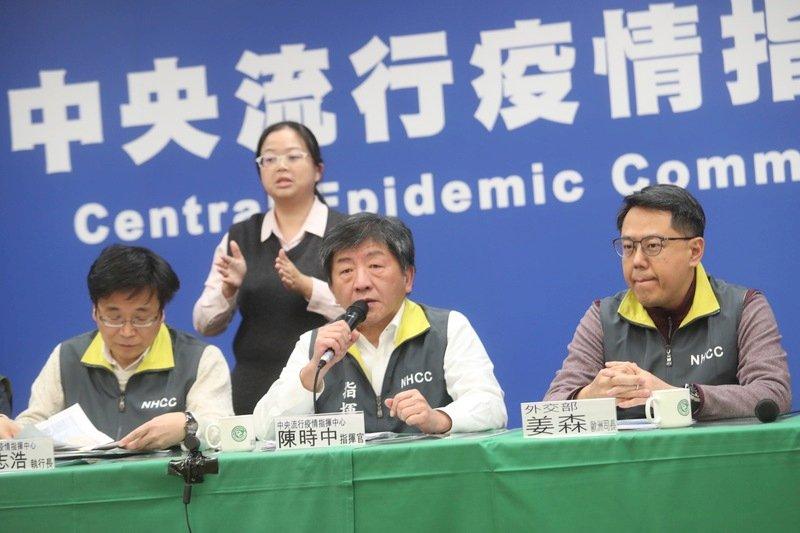 廣東省列二級流行地區 小三通入境須居家檢疫