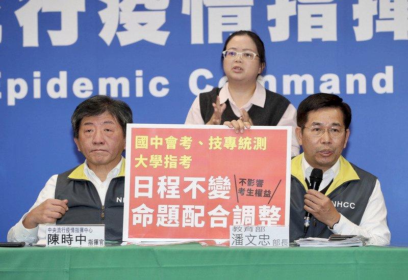 防武漢肺炎 教育部宣布:高中以下延後兩周開學
