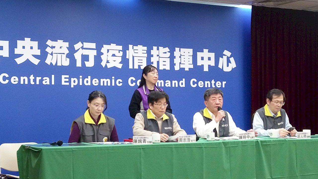 傳菲國僅禁止台灣旅客入境 指揮中心:非事實