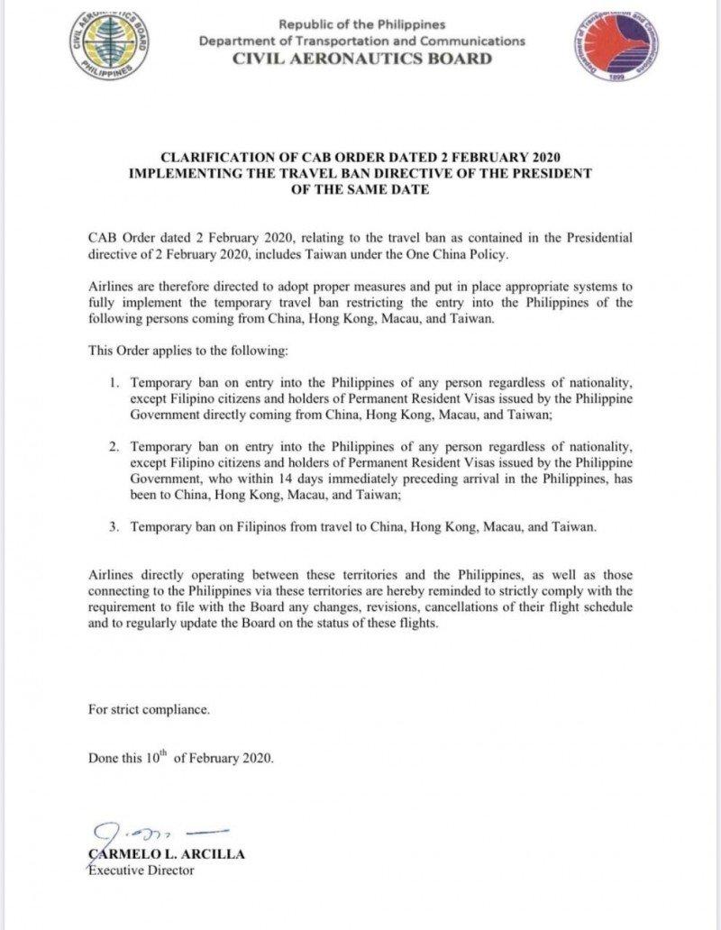 菲國「一中」禁台灣旅客入境 停止菲國免簽呼聲起