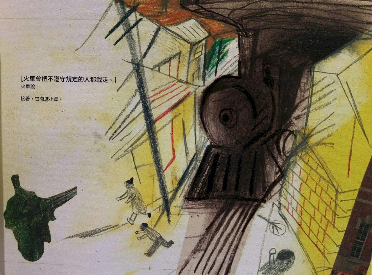 以火車暗喻白色恐怖 創作人權教育繪本獲首獎