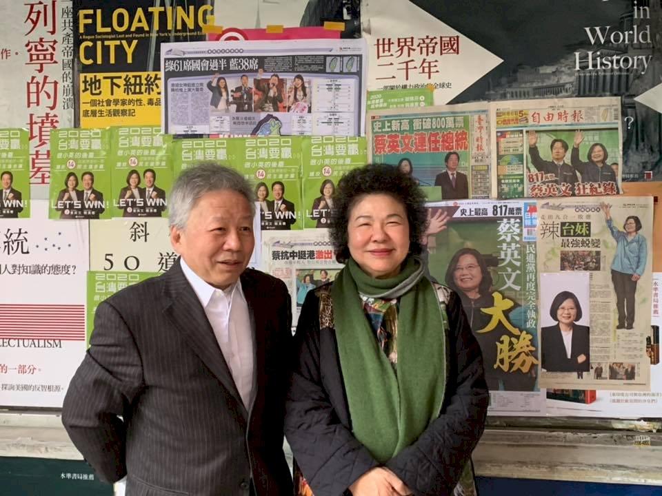支持書店出版業 陳菊號召:一起來囤書