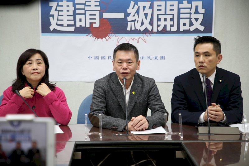 武漢肺炎疫情升溫 藍黨團籲指揮中心1級開設