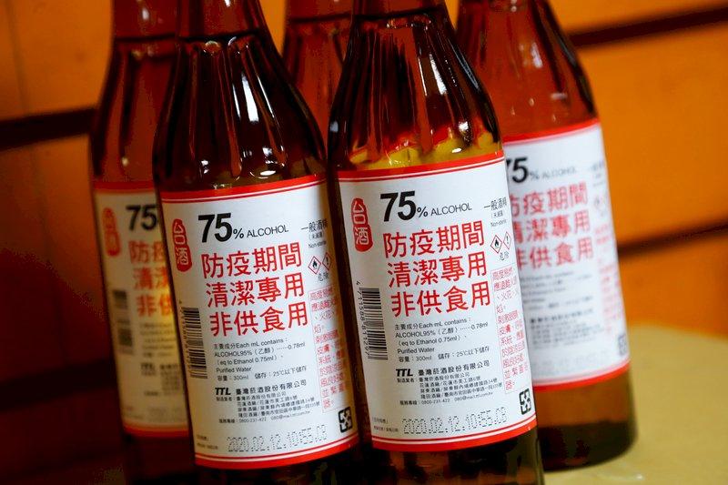 疫情未歇  藥用酒精原料關稅減半第4度延長