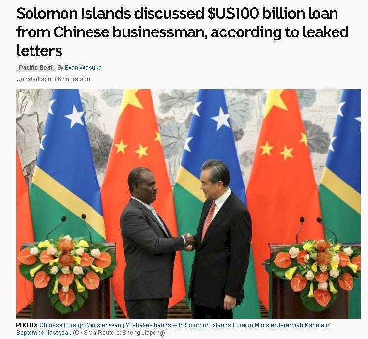 澳媒揭中國商人牽線 交涉索羅門千億美元貸款
