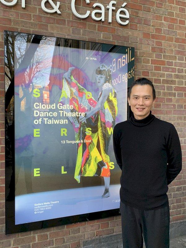 林懷民鄭宗龍舞作倫敦同台首演 台灣元素觀眾喝彩
