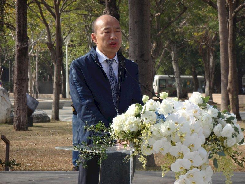 二二八事件73週年 韓國瑜盼社會充滿愛與包容