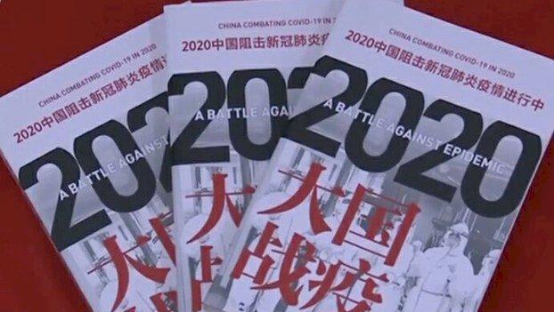 疫情還在燒!中國急出版《大國戰「疫」》捧習 被罵翻後悄下架