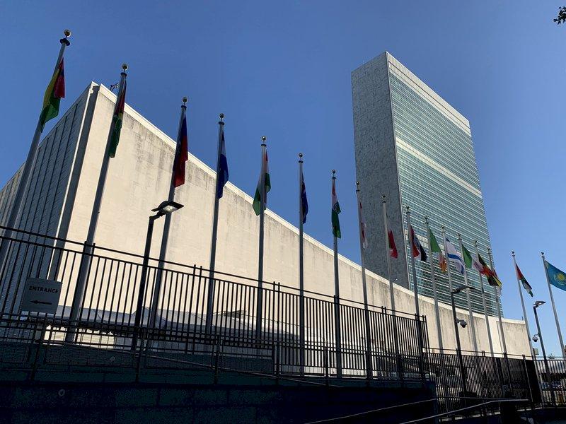 第50國批准 禁止核武器條約90天後正式生效