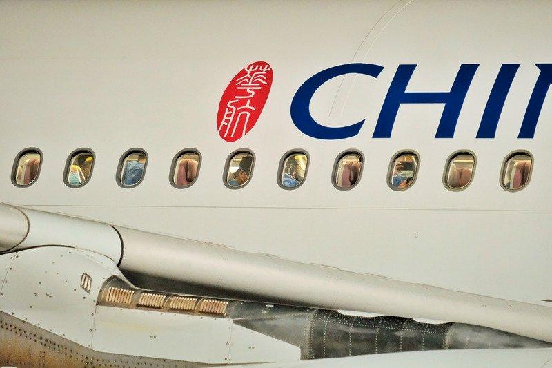 滯留湖北民眾 華航包機29、30日上海接返