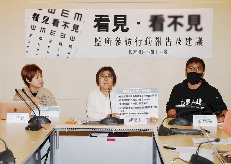 監所超收嚴重 民團主張吸毒、酒駕者應就醫而非入監