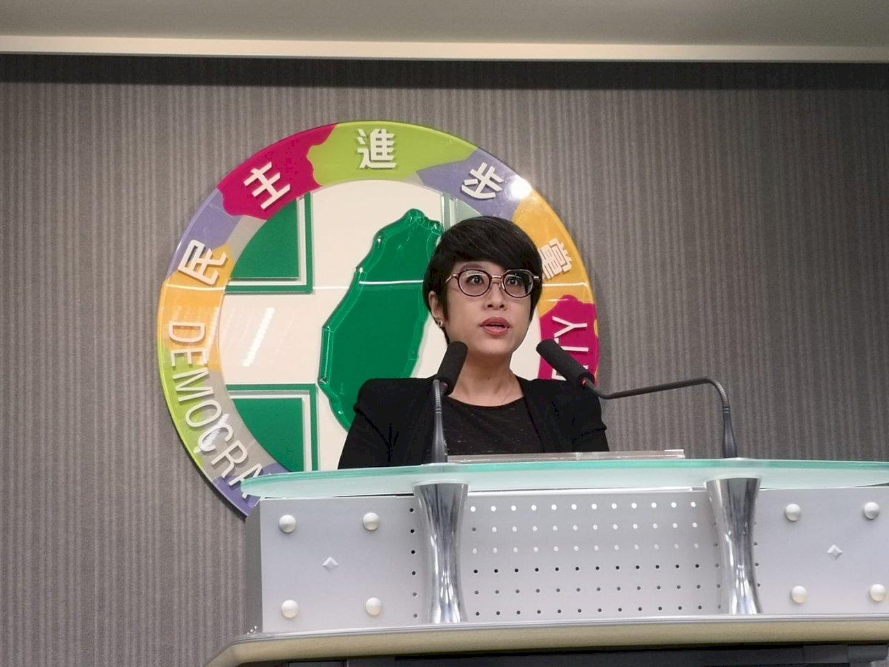 民進黨捐777萬元飛行夾克政治獻金 用於武漢肺炎防疫