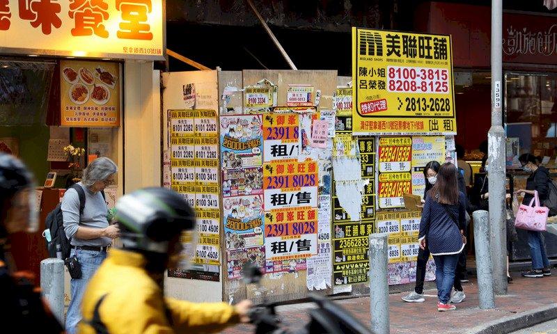 港人出走、外資不來 房價股市狂瀉 香港社會經濟發展將回天乏術?