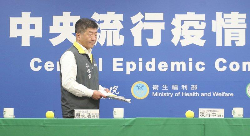 英國採群體免疫策略防疫 陳時中:台灣不會考慮