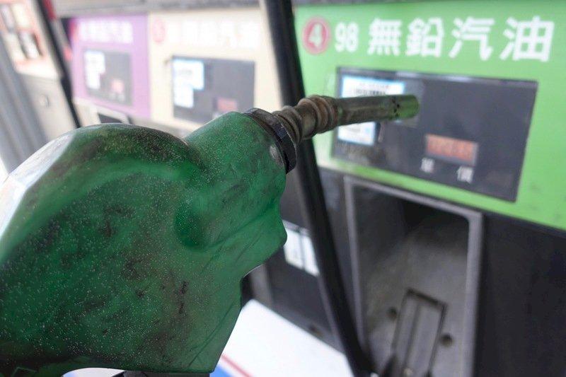9日起中油汽、柴油價格各調漲1角