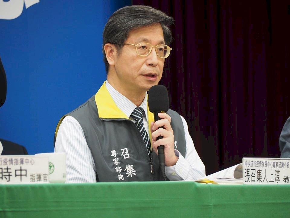 鮭魚被指與北京疫情有關 張上淳:魚不應該會染上肺炎病毒