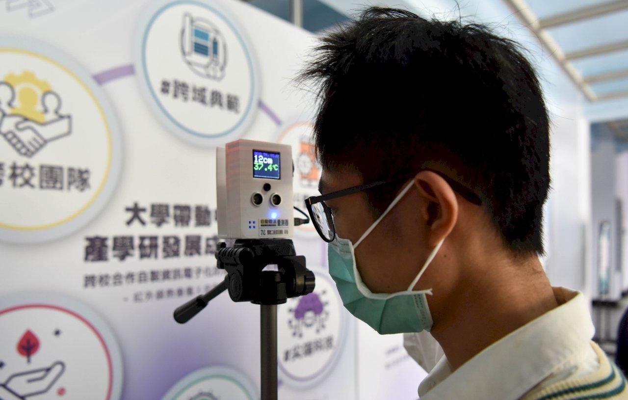 台師大與新北4校合作 開發自動額溫檢驗器