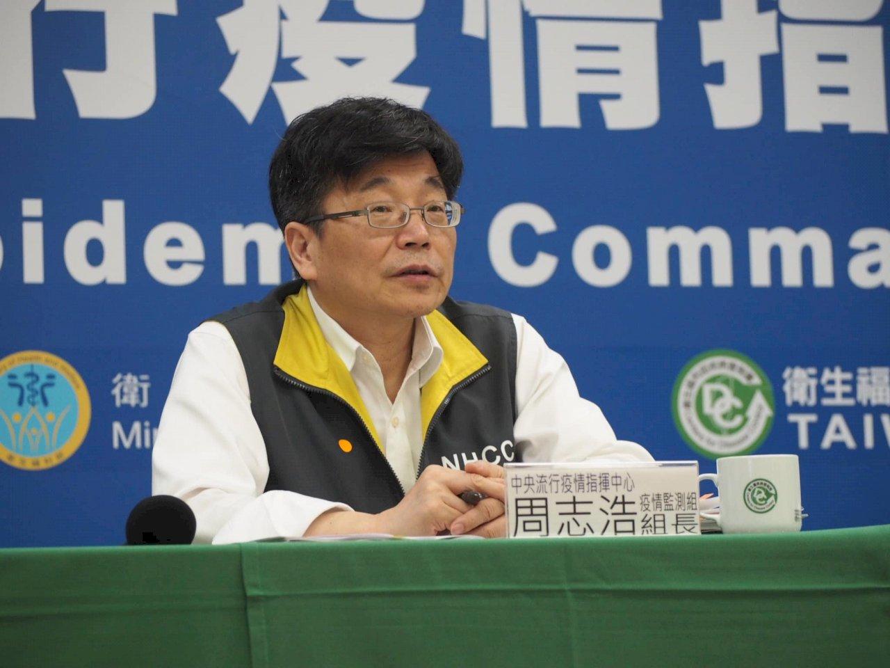 諾富特員工確診 周志浩:檢討其他員工、住宿者是否隔離