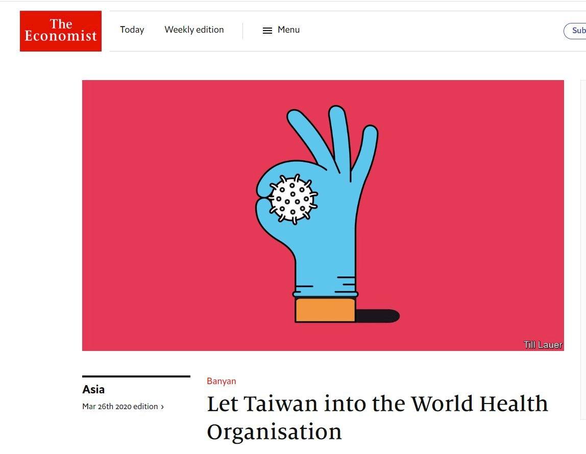 經濟學人專文:應讓台灣加入世界衛生組織