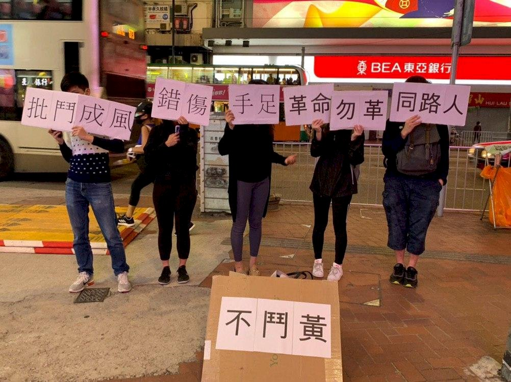 港生:中國藉網軍帶風向、貼標籤、製造假新聞分化反送中運動