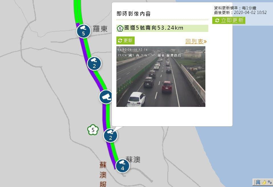 清明假首日國道漸現車潮 蘇花改回堵至國5終點