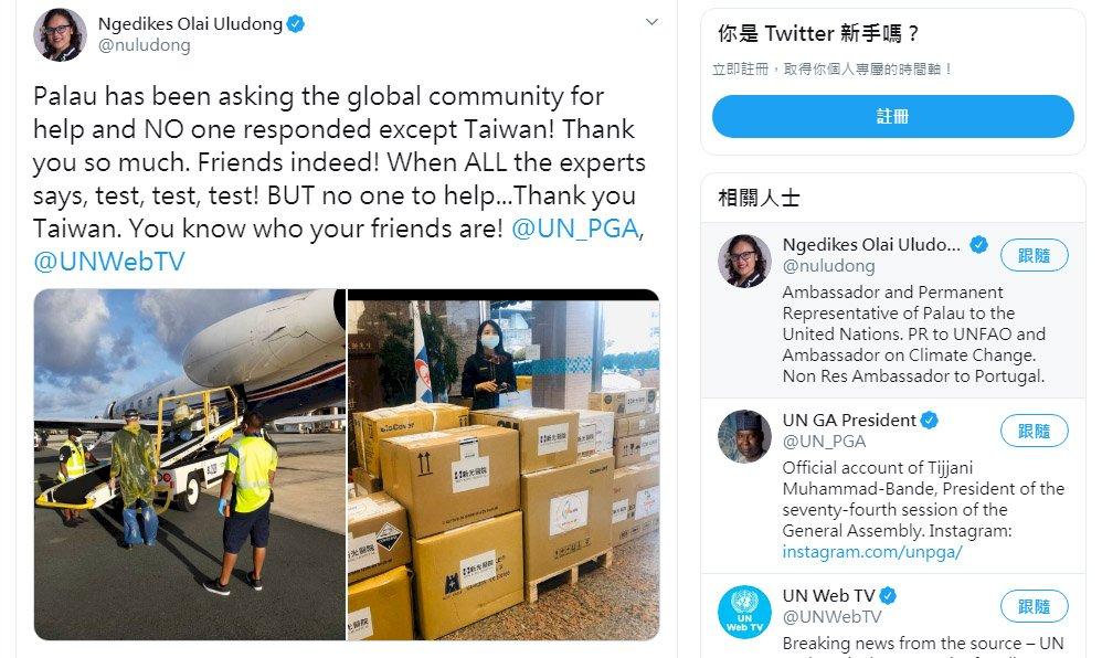 協助防疫檢測 帛琉:求援世界只有台灣來救