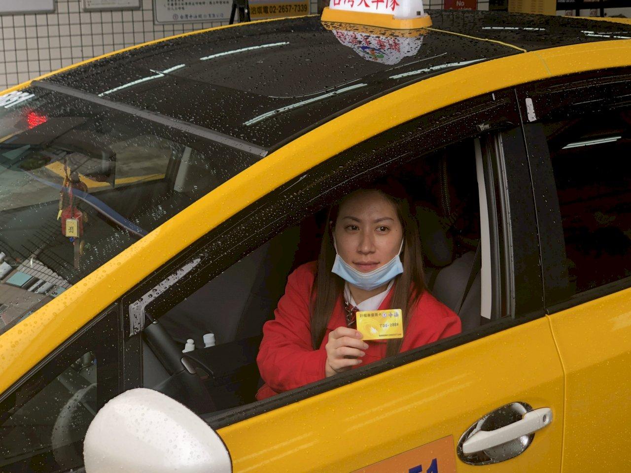 小黃注意!中油計程車優惠卡加碼禮1000元4/15截止