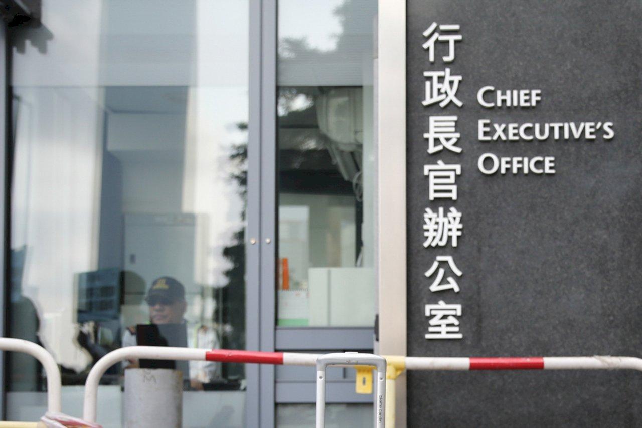 港官員:近200名公務員拒簽效忠特區聲明