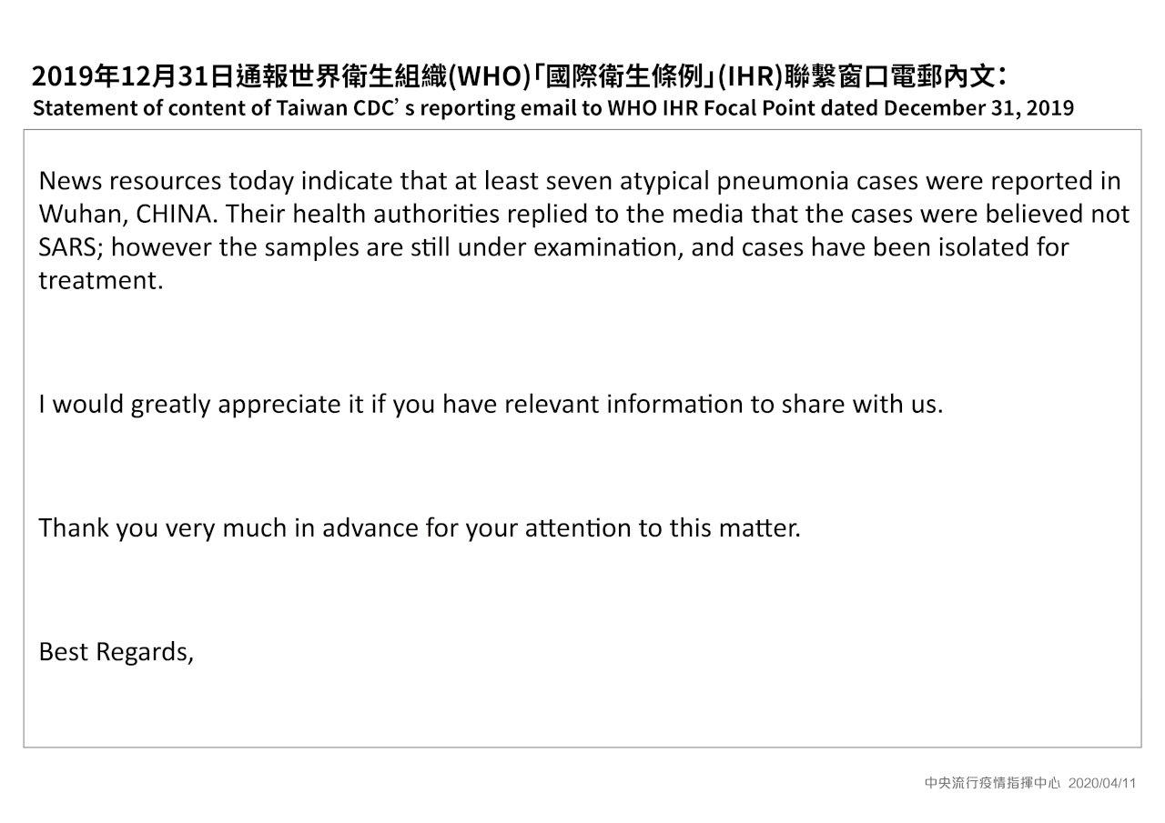 公開電郵全文回擊 陳時中:WHO內行人講外行話 勿一錯再錯
