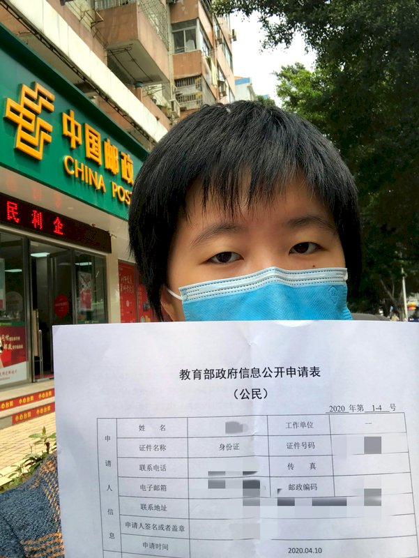 陸生申請資訊公開 盼北京說明暫停赴台原因