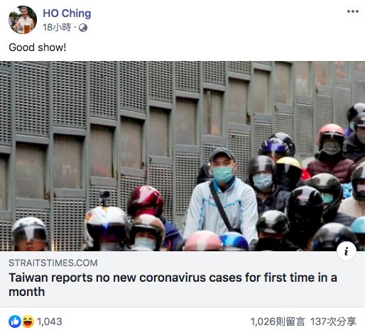 疫情期間的網民出征現象