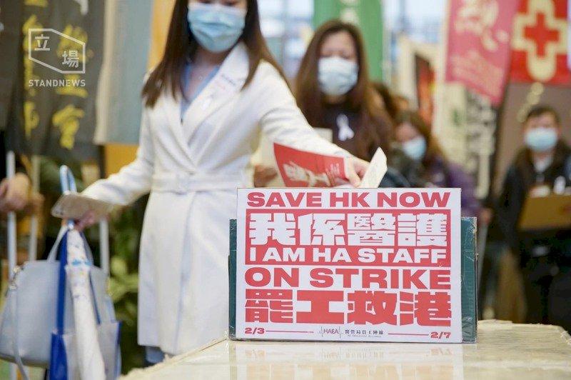 疫情大爆發 暴露各國資方利益導向 尤以缺乏獨立工會的中國為甚
