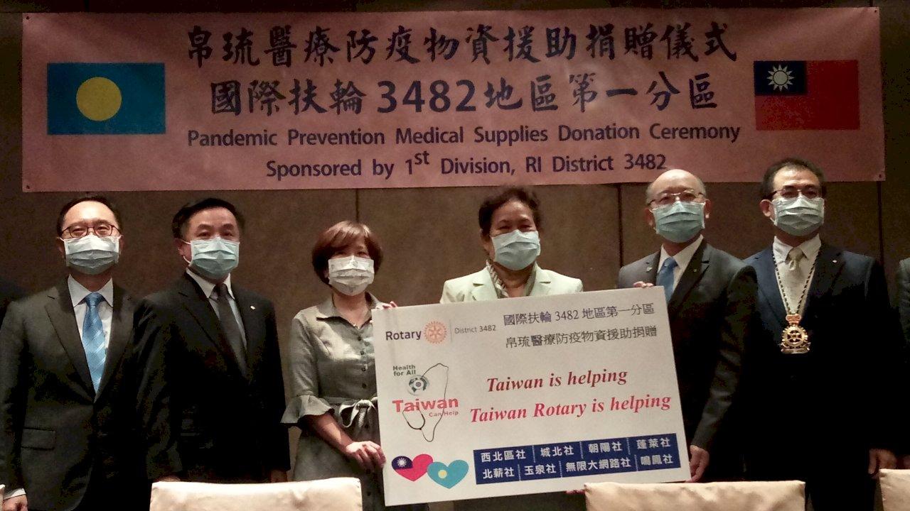 台灣正在幫忙! 百萬防疫醫療設備援助帛琉(影音)