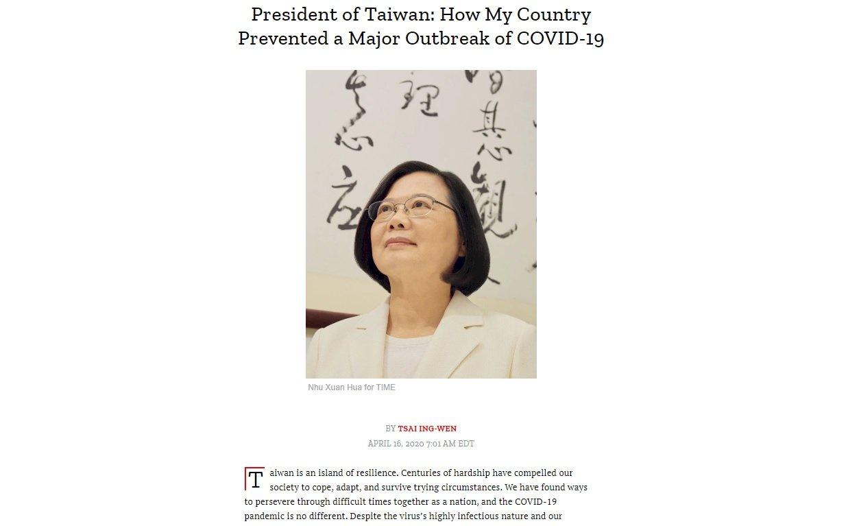蔡總統於TIME雜誌撰寫專文 分享台灣防疫經驗