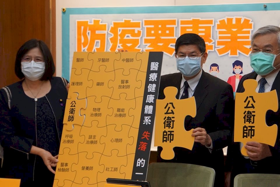 防疫體系最後一塊拼圖 公衛人籲公衛師法速立法