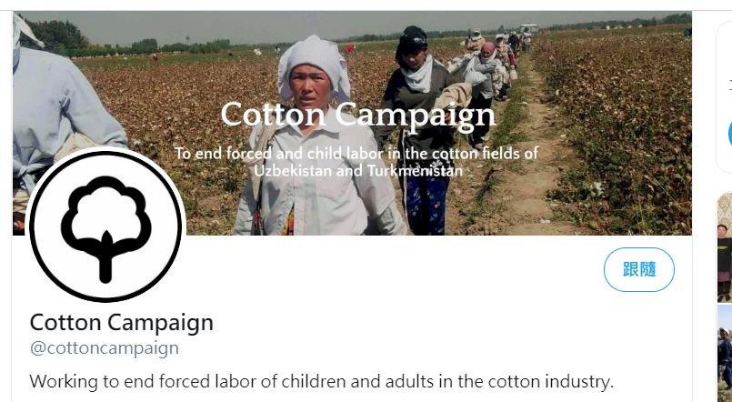 疫情衝擊經濟 烏茲別克籲解除棉花杯葛行動