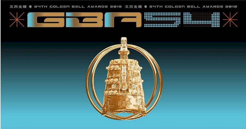 金鐘獎暫定9月下旬舉辦 為三金揭幕