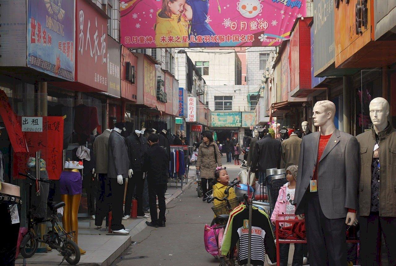中國司法改革中,中央與地方的角力
