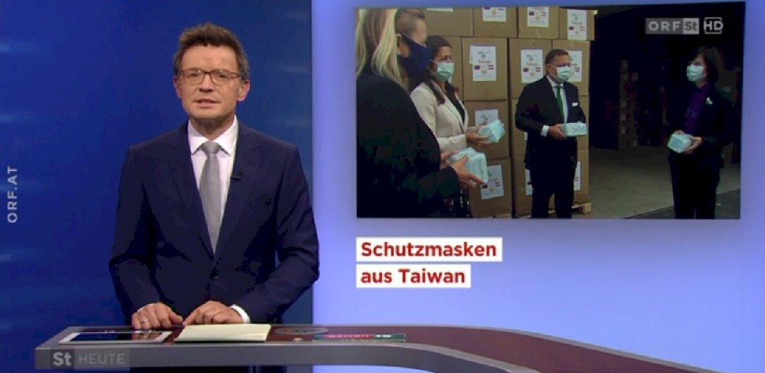 台灣捐口罩 躍上奧地利電視台