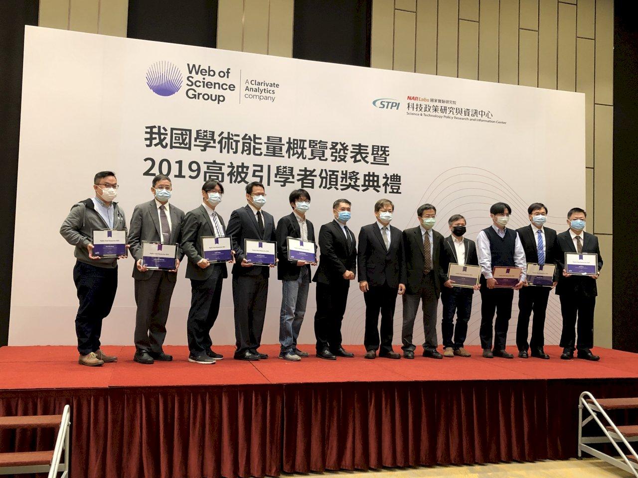 台灣高被引用Top 1%頂尖論文佔比1.05% 優於日韓