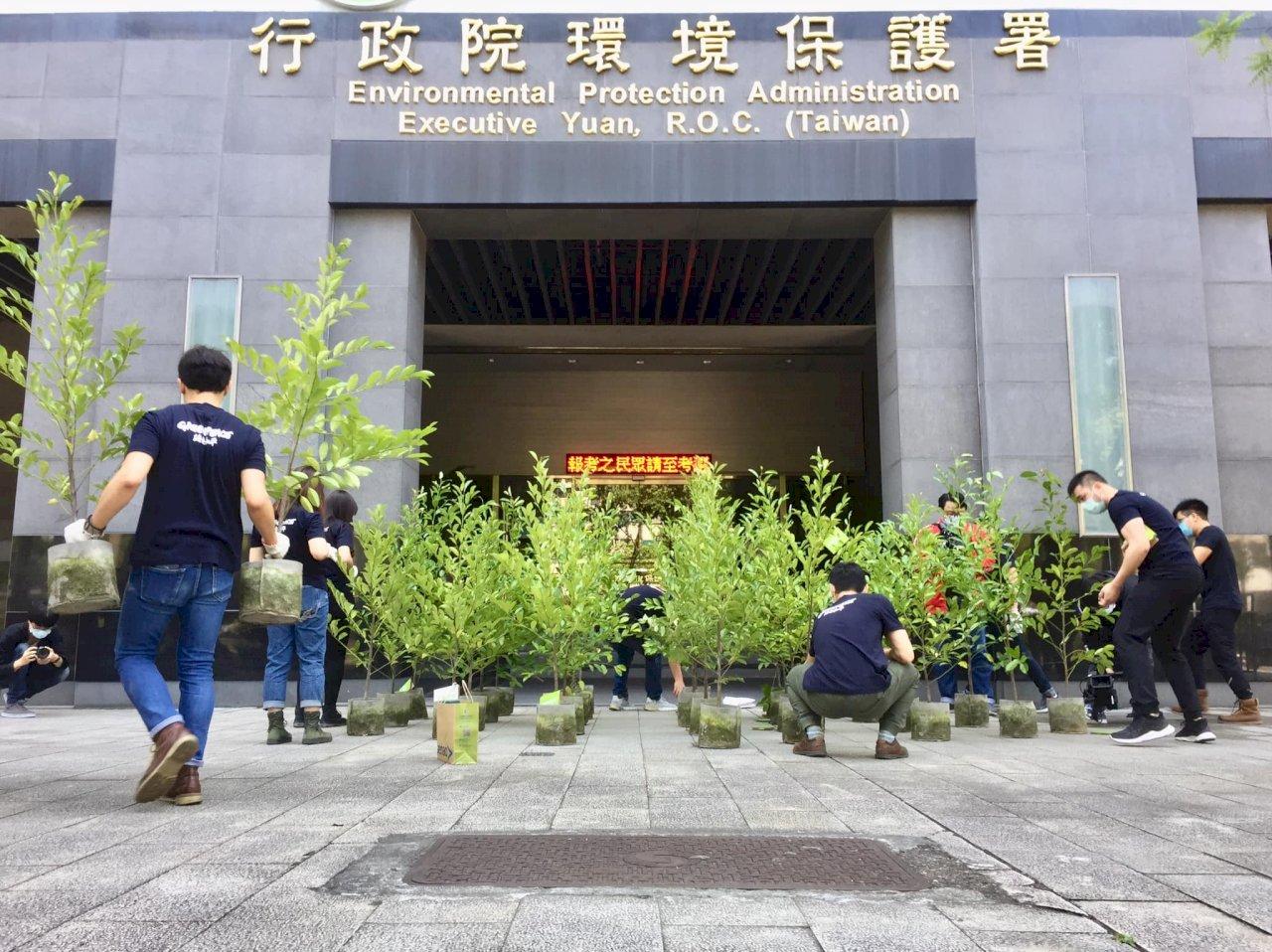綠色和平搬樹送環保署 促政府啟動「綠色紓困」 (影音)