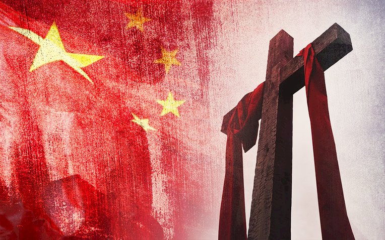 疫情之下中國仍繼續干預宗教 安徽逾250座教堂十字架遭移除