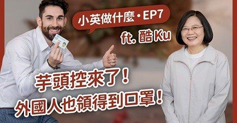 譚德塞若來台 蔡總統:推薦他吃滷肉飯