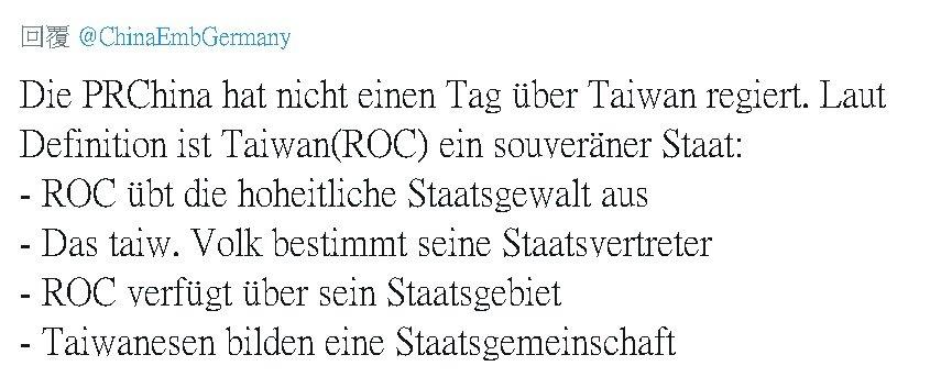 中使館稱台灣是中國一部份 慘遭德國網友狂打臉