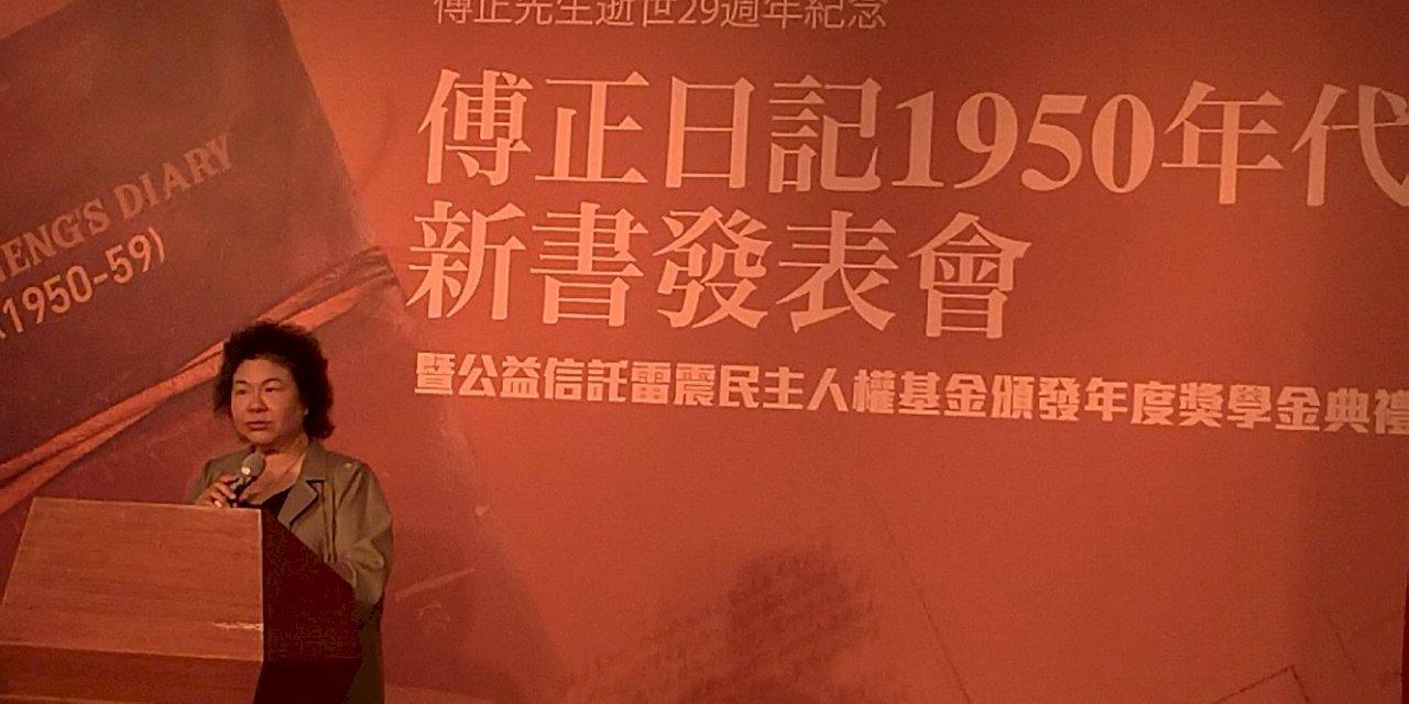 陳菊:520後願和教育部等單位討論傅正在台灣民主發展定位