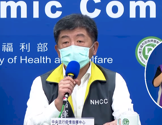 疫情卡住國際醫療 陳時中:會思考如何在安全下滿足醫療需求