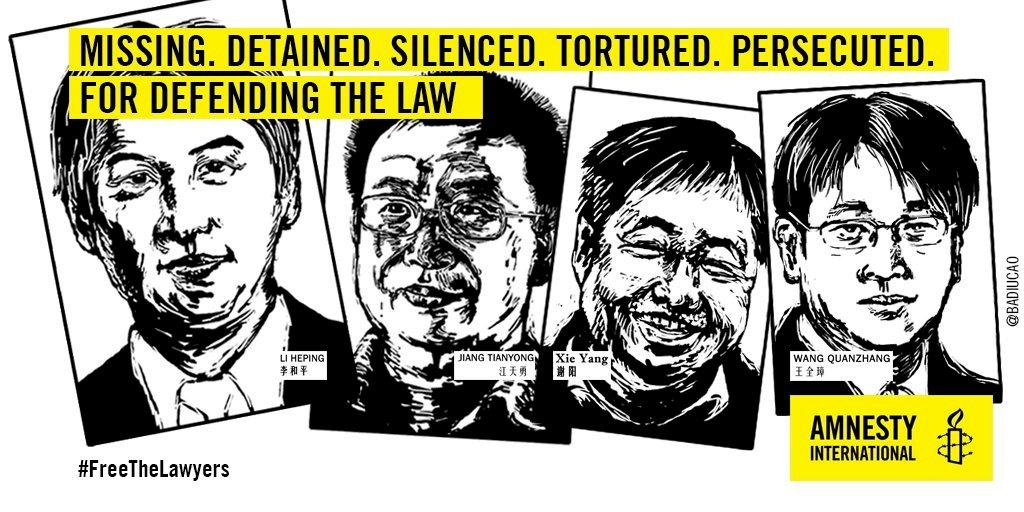 中國維權律師的成長環境