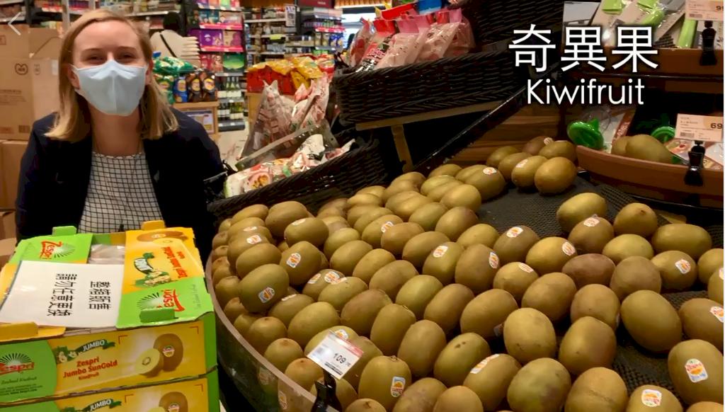 搶攻台灣市場 紐西蘭官員秀中文推銷農產品