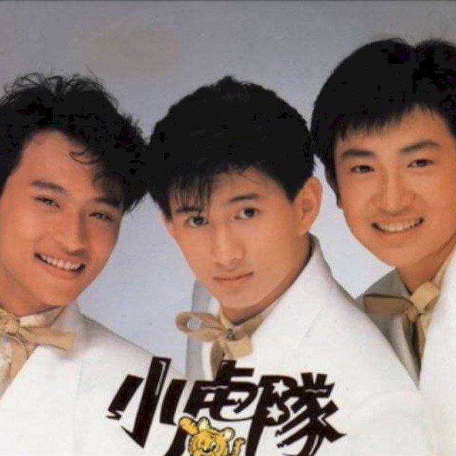 88年出道偶像男團小虎隊與創作才子黃舒駿
